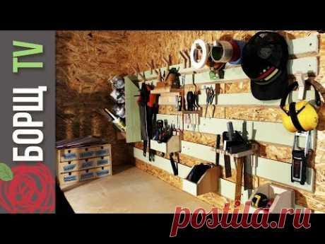 Система хранения инструмента французские планки   Обустройство столярной мастерской