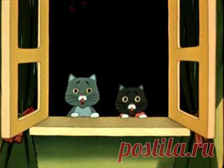 The cat's house (1958) - YouTube