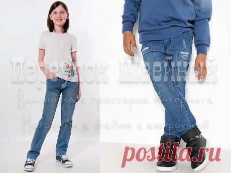 Выкройка детских прямых джинсов - Переулок швейный