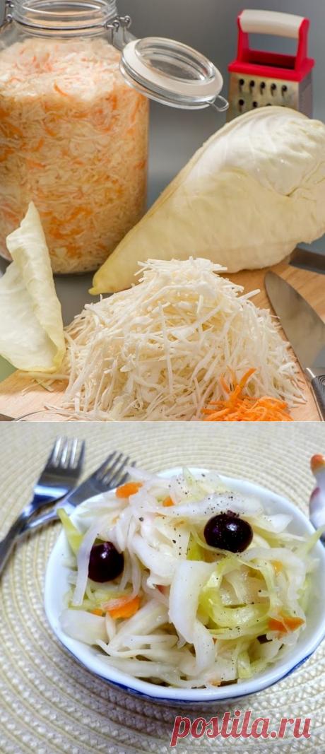 Ферментированная капуста без соли: Рецепт здоровья - Я узнаю