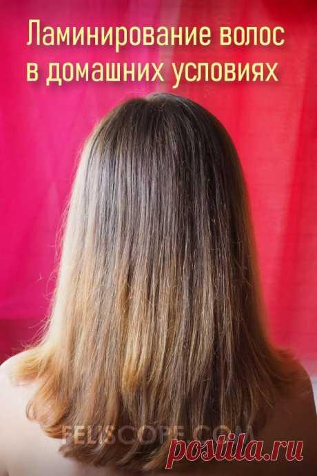 Laminirovanie el cabello de la casa