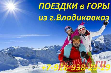 Транспортная компания Автоколесница, Владикавказ: лучшие советы перед посещением