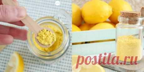 Приправа из лимонной цедры — секрет знаменитых шеф-поваров