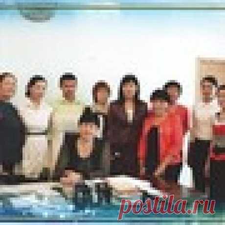 Отдел Образования Уйгурского Района