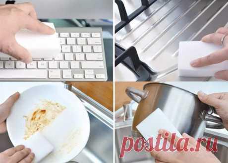 Как правильно пользоваться меламиновой губкой? Рекомендации по использованию меламиновой губки. Что можно мыть и что категорически запрещено?