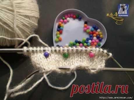 Вязание на спицах с бусинами