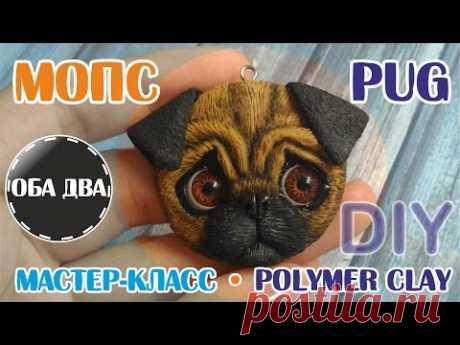 El carlino de los plásticos • la clase maestra • polymer clay (DIY)