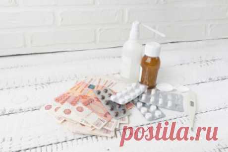 Как получить денежную компенсацию за любые лекарства, выписанные врачом