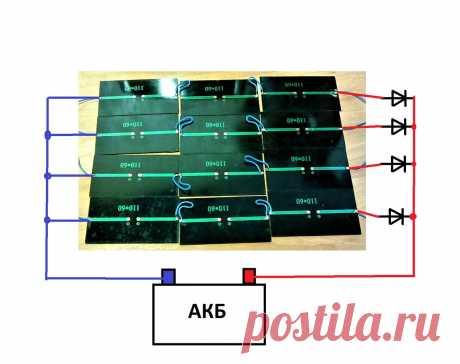 Делаем солнечную батарею для подзарядки аккумулятора на даче. | ElektroTechLife | Яндекс Дзен