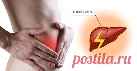 6 симптомов того, что ваша печень наполнена токсинами Обязательно прочтите После выпивки вы можете пожалеть свою печень. Кроме этого, вы, вероятно, редко думаете об этом главном органе. После вашей кожи ваша