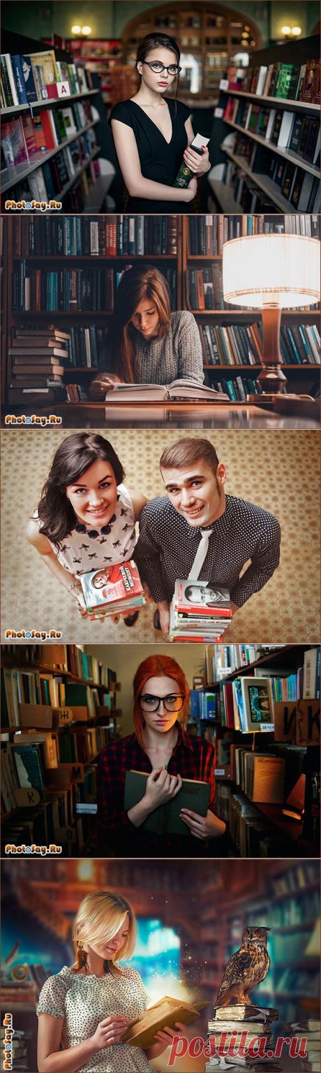 Фотосессия в библиотеке