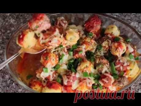 Очень вкусный ТУРЕЦКИЙ УЖИН /Рецепт позаимствовала у турчанки/TURKISH DINNER