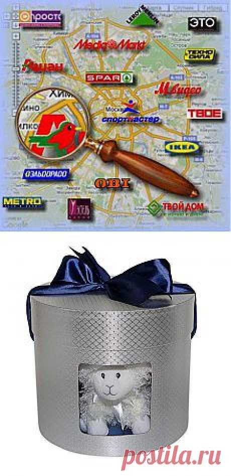 Новогодняя упаковка 2015 года - Новая коллекция новогодней упаковки к 2015 году от производителя: https://produktypitania.blogspot.ru/2014/08/2014.html