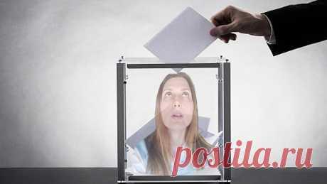 Электронное голосование - путь к узурпации власти. 4 предположения, почему это так | Канал повышения осознанности | Яндекс Дзен