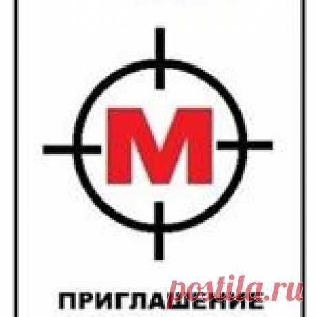 Мафия НН (@mafiann52) • Фото и видео в Instagram 7 подписчиков, 46 подписок, 82 публикаций — посмотрите в Instagram фото и видео Мафия НН (@mafiann52)