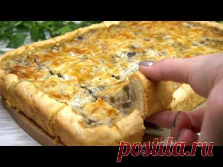 Astounding snack pie