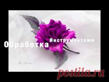 "Роза из шелка ""Великолепная жизнь"". Промо ролик видео мастер-класса"