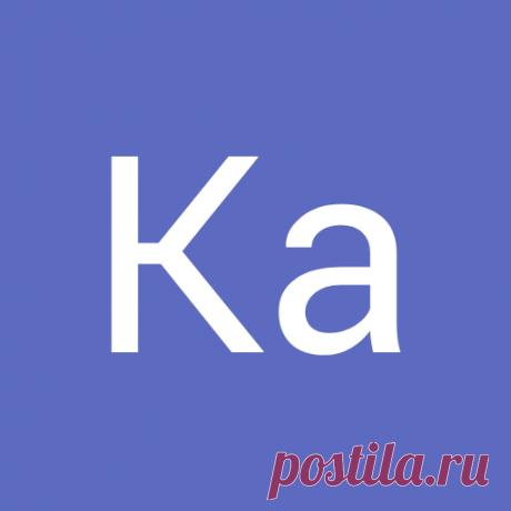 Ka Ra