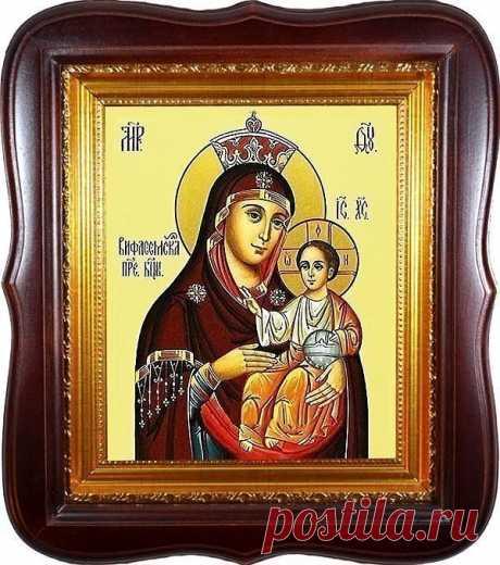Эта икона Вифлеемской Божьей Матери. Это Единственная икона, где Богородица улыбается. Эта икона Она помогает всем!!!! Да поможет вам Богородица во всех трудностях жизни!