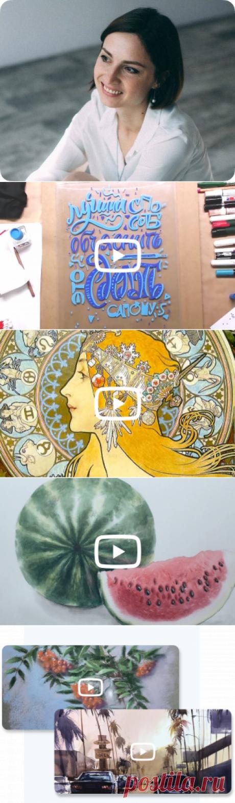 6 БЕСПЛАТНЫХ мастер-классов от Школы рисования