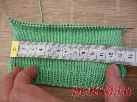 Как рассчитать петли для вязания шапки - мастер-класс с фото