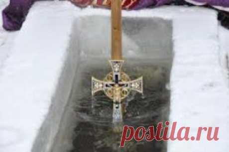 В чем секрет целебной силы крещенской воды?