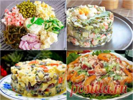 Крабовые салаты - вкусные и неожиданные рецепты - Готовьте с Любовью - gotovte s lyubovyu.ru.com