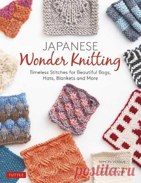 Japanese Wonder Knitting.