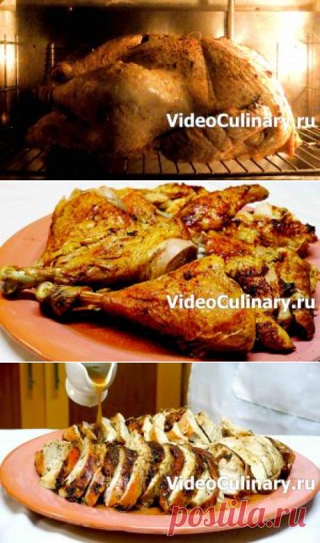Рождественская индейка - рецепт Бабушки Эммы с фото и видео