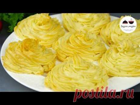СУПЕР!!!Картофель ПРАЗДНИЧНЫЙ Покорит всех гостей!