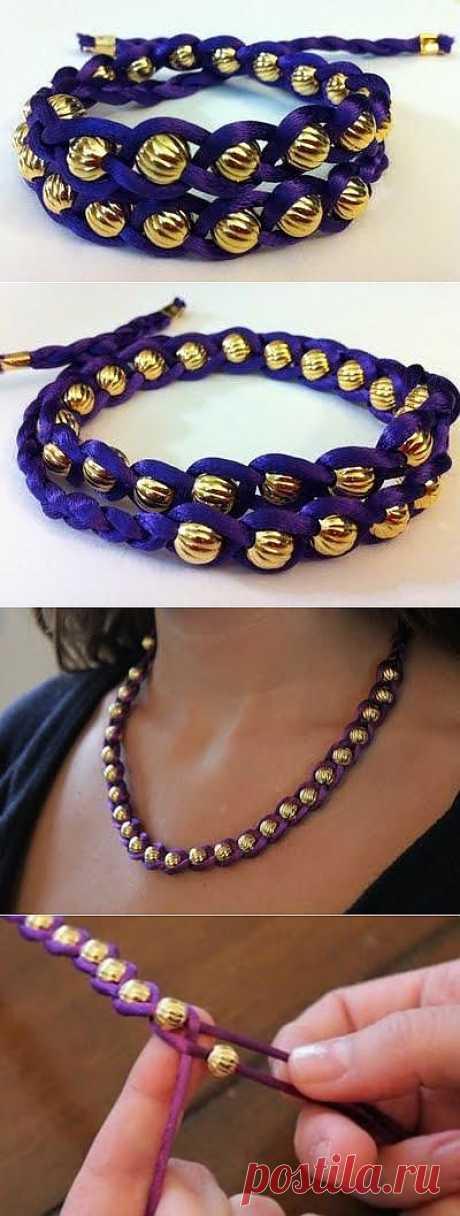 Ожерелье или браслет.