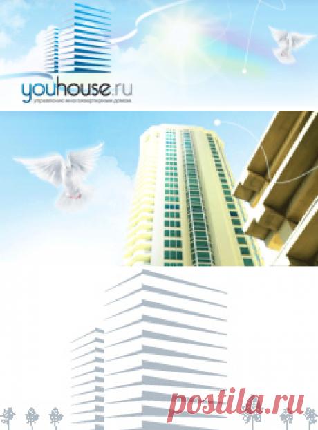 Порядок отчета управляющей компании перед собственниками квартир дома