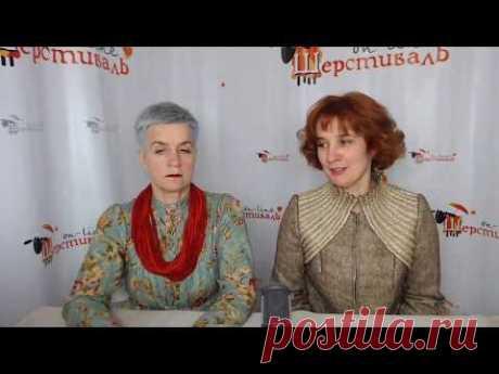 "Шерстиваль 2018 Катерина Коршун ""Воротники с характером"""