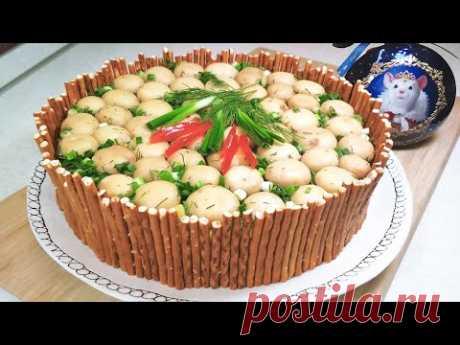 ПРОСТО ЗАГЛЯДЕНЬЕ! Салат на Новый год ГРИБНОЕ ЛУКОШКО. Красивый праздничный САЛАТ-ТОРТ ЗА 30 МИН - YouTube