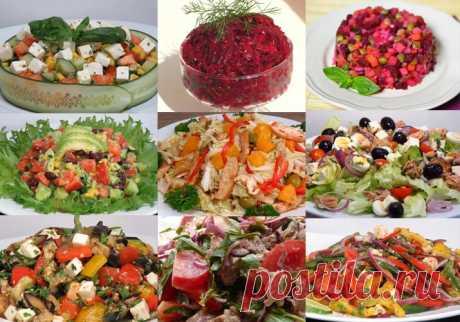 Простые и вкусные диетические салаты — 15 рецептов Простые и вкусные диетические салаты — 15 рецептов на праздничный стол и на каждый день. Большая подборка, которая поможет держать себя в форме.