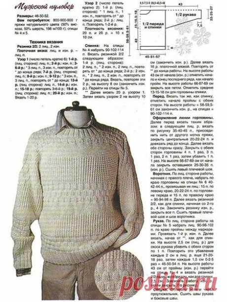 \ud83d\udc4c las blusas De hombre por los rayos de 12 esquemas, las pasiones y el hobby