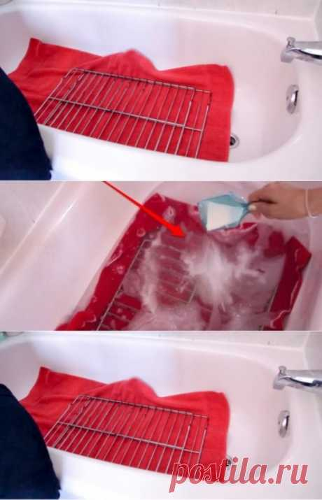 Как очистить решетку для духовки