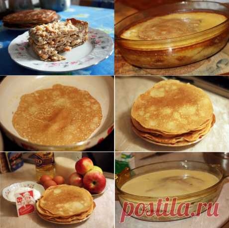 I bake usual pancakes from 500-700 ml. milk, 2 eggs, 1 tablespoon of sugar, pinch of salt, 1\/2 h l. soda, flour and 1 tablespoon rast. oils, on a dry frying pan. In a deep form I put them at each other, pouring an apples stuffing, and the same bananas sometimes I add raisin.) I puncture with a knife pie through in some places and from above I pour out filling of sour cream, eggs and sugar. Well, actually, everything easy and simply)