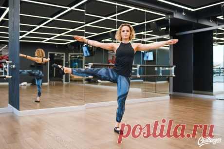 8 балетных упражнений, которые заставят работать все мышцы The-Challenger.ru
