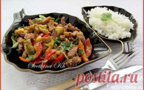 Баклажаны с курицей по-пекински | Кулинарные рецепты от «Едим дома!»