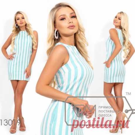 Полосатое мини платье | с быстрой доставкой без предоплаты. Дропшиппинг, опт и розница.