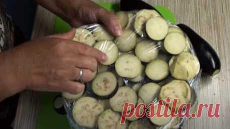 Заморозка Синеньких - 5 Способов как правильно заморозить баклажаны на зиму в морозилке... - Яндекс.Видео