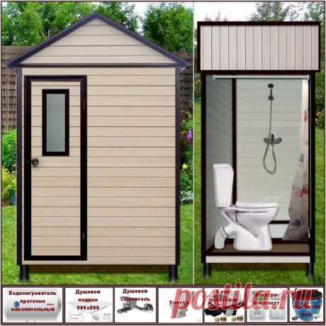 Дачный душ с туалетом под одной крышей на винтовых сваях и каталогом вариантов полной комплектации под ключ