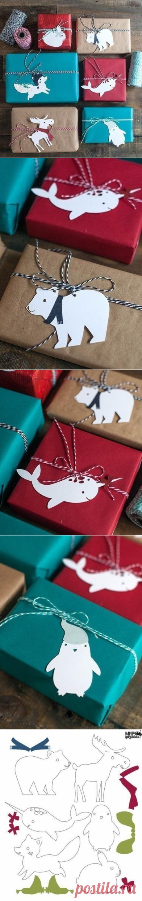 Новогодние бирочки для подарков