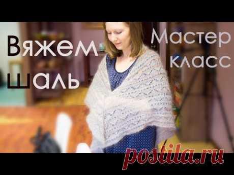 Мохеровые шали — сама нежность и воздушность (Вязание спицами) – Журнал Вдохновение Рукодельницы