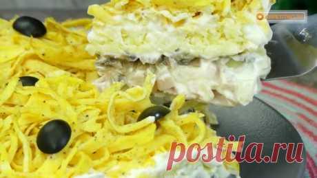 Отменный слоеный салат с грибами