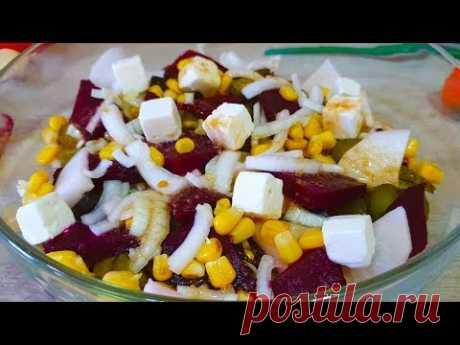 Съедят за минуту! Необыкновенно вкусный салат из свеклы! 5 минут и все готово!