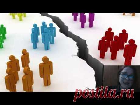 Власти ПЛАНИРУЮТ разделить общество на КАСТЫ, что ПРОИЗОЙДЕТ дальше? - YouTube
