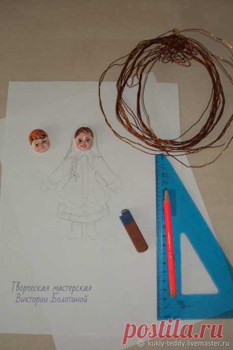 Строим каркас для ватной игрушки – Ярмарка Мастеров