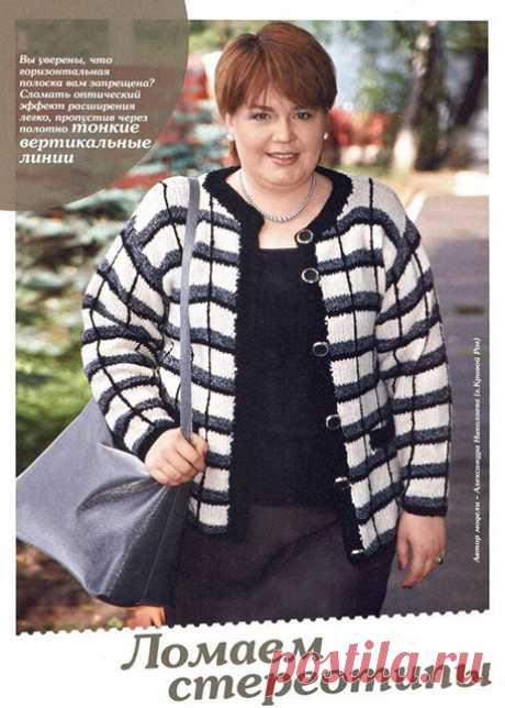 Жакет на пуговицах в стиле Шанель спицами – описание вязания в клетку для полных
